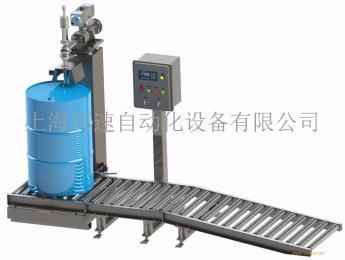 200L灌装机 200升液体称重灌装称