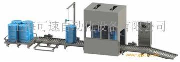 液体全自动灌装线 200L灌装机
