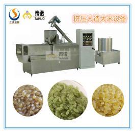 人造营养大米设备黄金米加工机械