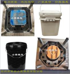台州塑胶模具 6升密封桶模具