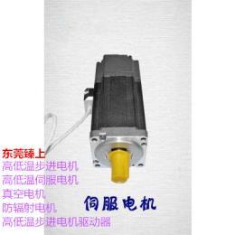 高低温伺服电机扭矩1.27Nm转速3000rpm