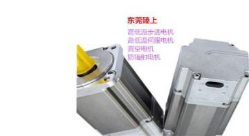 耐辐射伺服电机400W真空伺服电机
