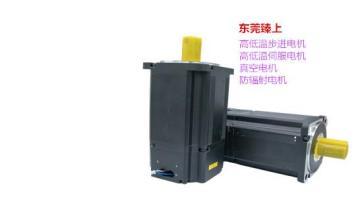 750W真空伺服电机真空度10-3Pa高低温伺服电机-40℃+85℃