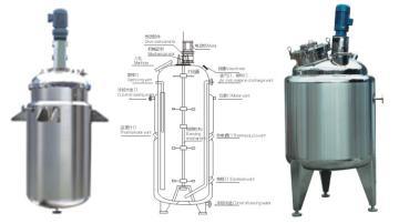发酵罐全自动发酵罐生物发酵罐厂家