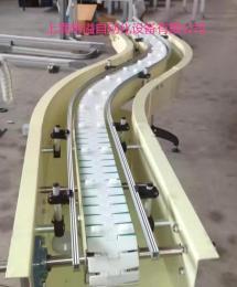 灌装机生产线专用456585105150mm柔性链板垂直缓存输送带