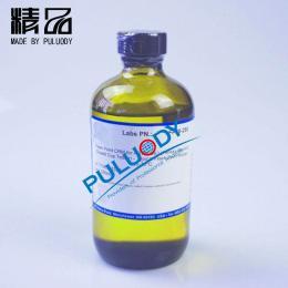 馏程标油-汽油馏程标油、柴油馏程标油
