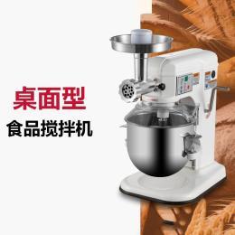 星丰食品机械桌面型食品搅拌机