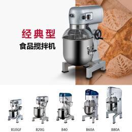 星丰食品机械经 经典型食品搅拌机 星丰商用食品机械 商业厨房