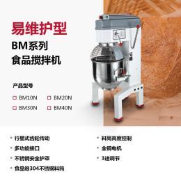 星丰食品机械经 易维护型食品搅拌机 星丰商用食品机械 商业厨房
