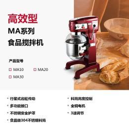 星丰食品机械 高效型食品搅拌机 星丰商用食品机械