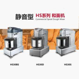 江门 星丰食品机械有限公司 静音型食品和面机