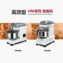 江门 星丰食品机械有限公司 高效型食品和面机 星丰商用食品机械 商业厨房