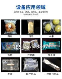 月饼带托盒枕式包装机 厂家直销食品包装机