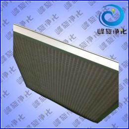 全铝质空调过滤器、全金属过滤器