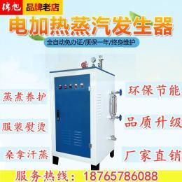 18KW錦旭鍋爐液晶屏壓力可調服裝熨燙榨油清洗蒸煮電加熱蒸汽發生