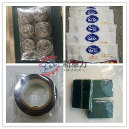 厂家直销日用品枕式包装机 拖鞋包装机械设备