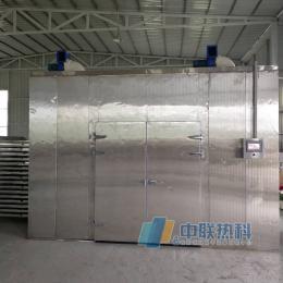 竹蓀烘干機中聯熱科干燥機設備熱泵干燥箱房