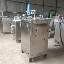 72kw蒸汽发生器 电加热小型蒸汽锅炉