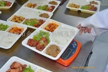 快餐盒饭炒菜封盒气调包装机