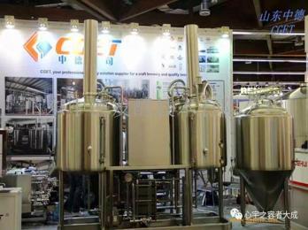 300升小型啤酒設備 山東中德