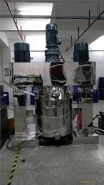 邦德仕供应芭比胶颜料分散设备 不锈钢分散乳化机