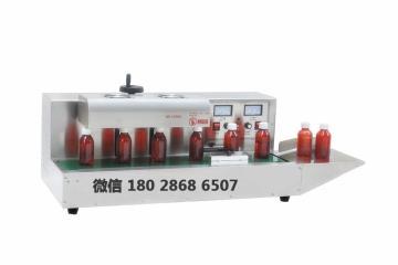 台式热感应铝箔封口机 药瓶铝膜垫片封口机