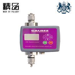 在线油液颗粒度检测仪