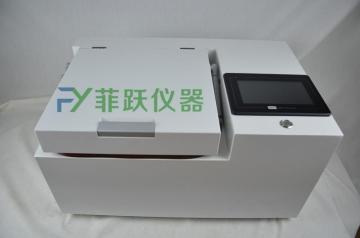 实验室全自动定量浓缩仪干式加热价格