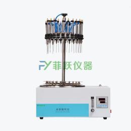 圆形水浴氮吹仪FY-DCY12Y氮气浓缩装置
