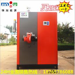 免 锅炉 工业锅炉 燃油气300kg蒸汽锅炉 洗衣房配套蒸汽发生器