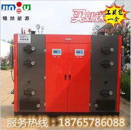 锦旭600kg蒸汽发生器 免年检蒸汽锅炉 生物质蒸汽发生器 洗涤加工