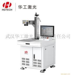 LSF20Y柜式光纤激光打标机