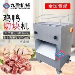 廠家直供豬肉開條機