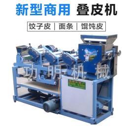 面条饺子皮一体机 切馄饨皮饺子皮的机器功明机械