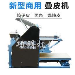 功明馄饨皮制作机器 多功能混沌皮机新款上市