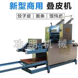 做面条饺子皮的机器型号齐全