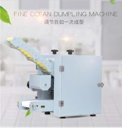 仿手工饺子皮机器 加工饺子皮的机器