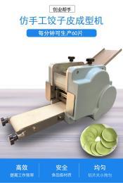 功明全自动 皮机  皮成型机操作简便