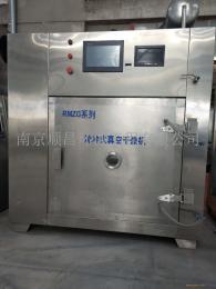 真空干燥机,新型无冷凝真空干燥箱品牌厂家