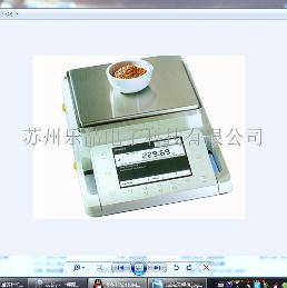 MSE MSU MSA1203S赛多利斯药厂食品厂专用高端电子天平