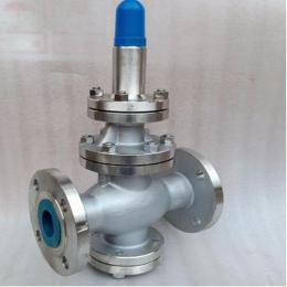 不锈钢蒸汽减压阀先导式蒸汽稳压阀Y43W