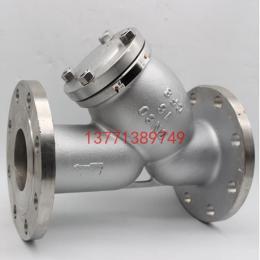 GL41W-16P不锈钢Y型法兰过滤器DN80