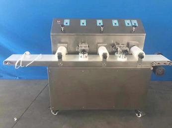 牛舌头饼机SRNS-25