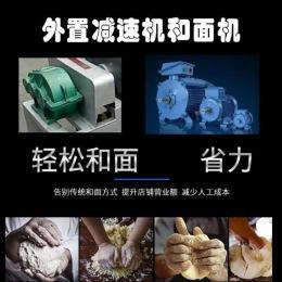 拉面商用和面机压面机面条机