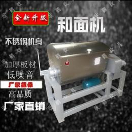大型商用不锈钢50/75/100公斤低噪音减速机型和面揉面机厂家直销