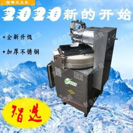不锈钢商用刀式和面机25公斤揉面压皮机多功能切菜机大型面条馒头成型机低噪音