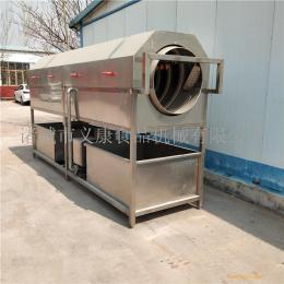 金属零件清洗机  零部件去污清洗机  滚筒毛刷清洗机 义康机械