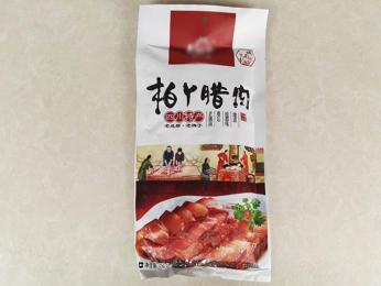 腊肉彩印镀铝包装袋食品真空包装袋