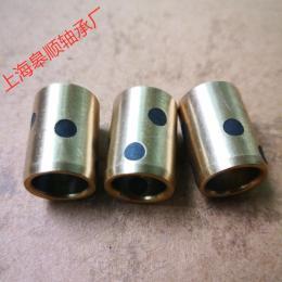 上海皋顺供应耐磨铜套自润滑衬套 定制锡青铜石墨轴承