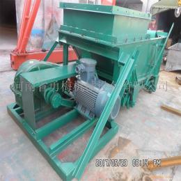 新乡勇梅机械K型往复式加料机